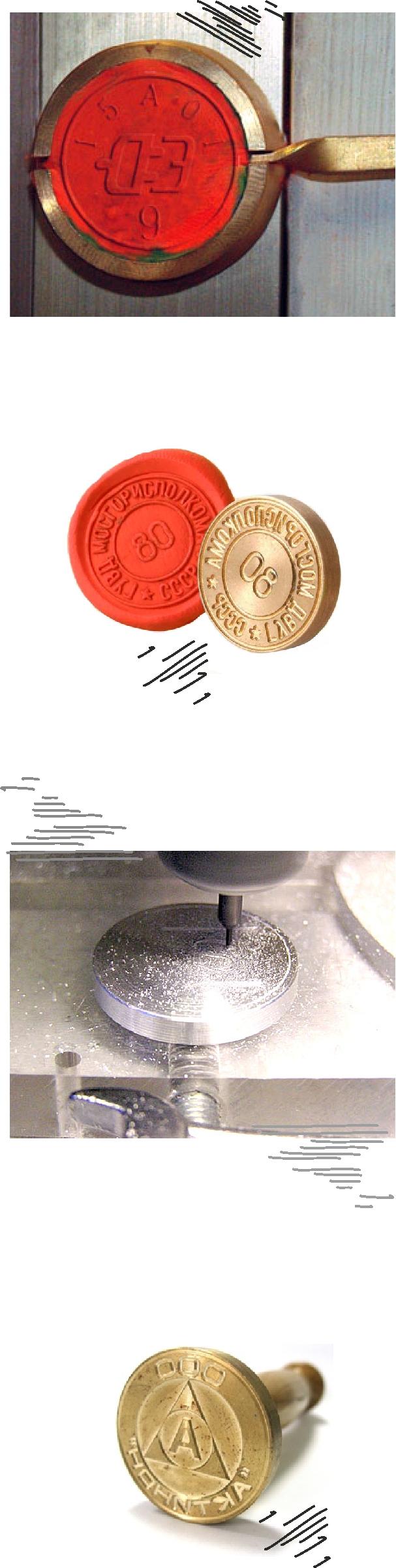 латунные печати и пломбиры