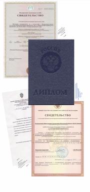 документы для изготовления печатей