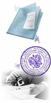 изготовление печатей без документов